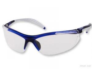 Industrial Safety Eyewear